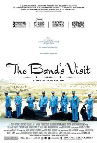 The Band's Visit at Ethel Barrymore Theatre